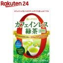三井銘茶 カフェインレス緑茶(40g)【イチオシ】