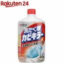 カビキラー 洗たく槽カビキラー(550g)【rainy_2】【イチオシ】【カビキラー】