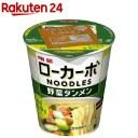 低糖質麺 ローカーボヌードル 野菜タンメン(12個入)【低糖質麺シリーズ】