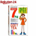目標 7KG ダイエットティー(30包入)【昭和製薬】