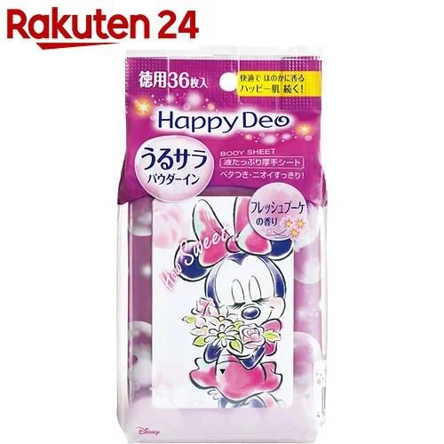 e511476h l - マンダム ハッピーデオ 〜 ディズニーデザインが新しくなって新発売!!