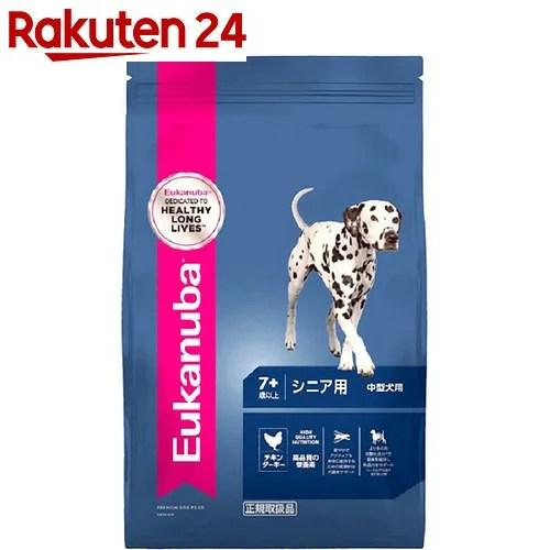 ユーカヌバ チキンベース シニア用 中型犬用 7歳以上 7.5Kg