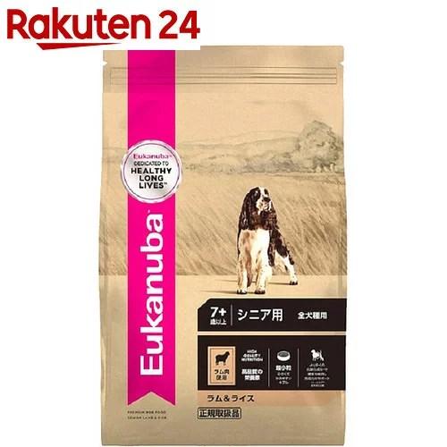 ユーカヌバ ラム&ライス シニア用 全犬種用 7歳以上 7.5Kg【イチオシ】