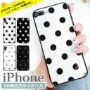 iPhone12 ケース iPhone 12 pro ケース ガラス iPhone12Mini ガラスケース iPhone12ProMAX iPh……