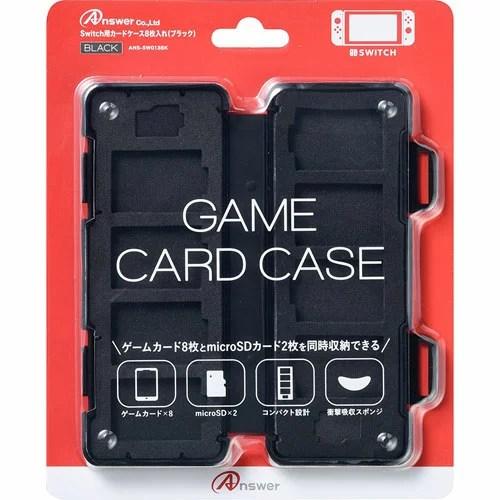 アンサー Switch用 カードケース8枚入れ(ブラック) ANS-SW013BK【ポイント10倍】