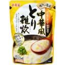 【ケース販売】味わい逸品 中華風とり雑炊 250g×5個 丸美屋食品工業【ポイント10倍】