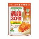 グラフィコ 満腹30倍 ダイエットサポートキャンディ マンゴーラッシー 食品(代引不可)