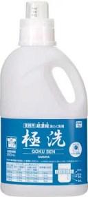 """サラヤ 超濃縮洗タク洗剤""""極洗""""詰替ボトル 51772"""