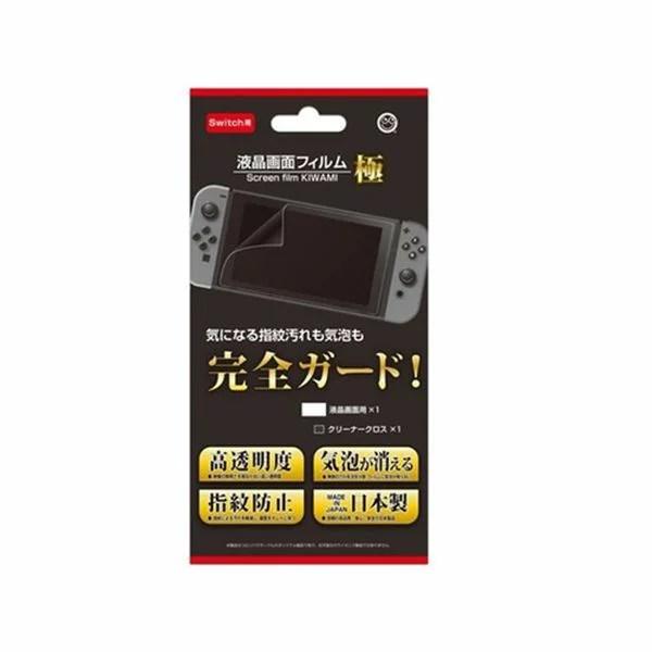 コロンバスサークル Nintendo Switch用 液晶画面フィルム 極 CC-NSSKF-CL