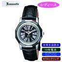 【ROMANETTE】ロマネッティ レディース腕時計RE-3521L-1 アナログ表示 10年電池 日常生活用防水 /10点入り(代引き不可)