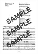 【ダウンロード楽譜】 恋人がサンタクロース/SCANDAL(バンドスコア譜 中級2)