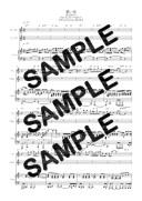 【ダウンロード楽譜】 蒼い星/柴咲コウ(ピアノ弾き語り譜 初級1)