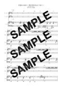 【ポイント10倍】【ダウンロード楽譜】 牙狼(GARO) 〜僕が愛を伝えてゆく〜/GARO Project(ピアノ弾き語り譜 初級1)