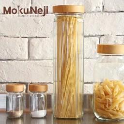 【保存容器】【MokuNeji】Pasta case/シリコ