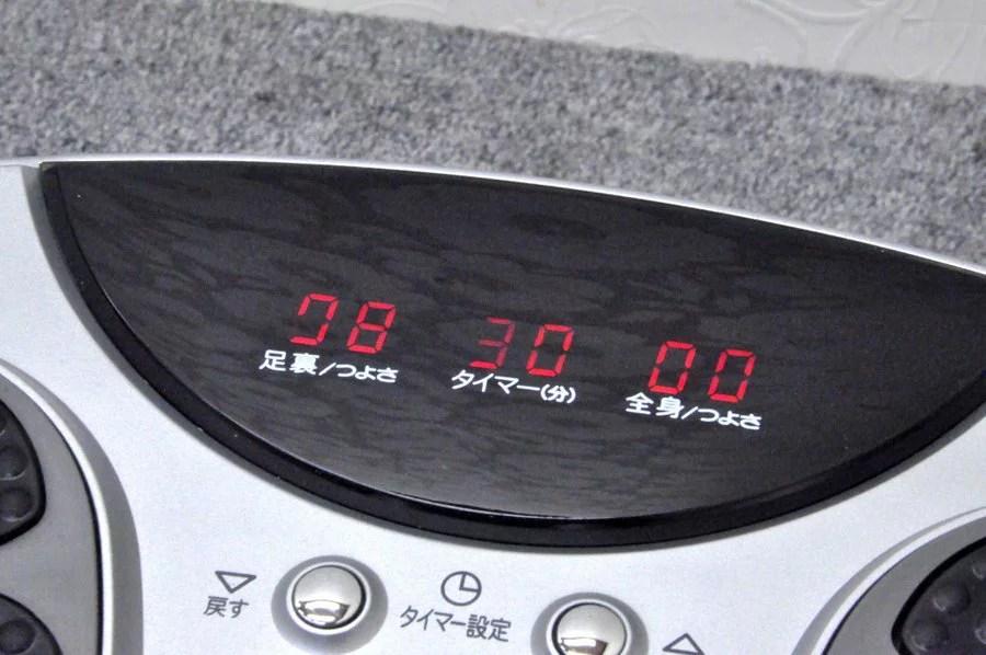 【中古】日本電子工業 家庭用低周波治療器 治療機器 フット ...