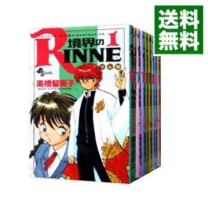 【中古】境界のRINNE <全40巻セット> / 高橋留美子(コミックセット)
