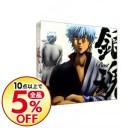 【中古】【全品5倍】【CD+DVD】「銀魂」BEST / アニメ