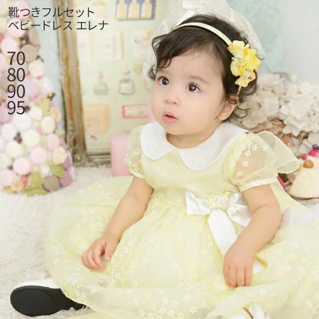 a122e8a09f421 1歳2歳3歳結婚式の服装おすすめ女の子編 ドレスからヘアアクセまで ...