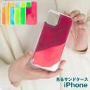 iPhone12 ケース ネオンサンド カラー 蛍光 サンド iPhone12Pro ケース iPhone12mini ケース i……