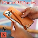 オールレザーシンプルケース iPhone13 13Pro 13ProMax 13mini iPhone12 12Pro 12ProMax 12min……