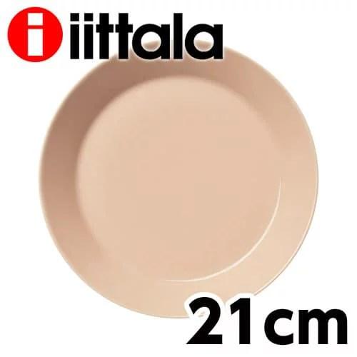 iittala イッタラ ティーマ Teema プレート 21cm パウダー