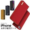 【触り心地のいい本革】 iPhone 11 Pro Max ケース 本革 iPhoneXS 手帳型ケース iPhone8 手帳……
