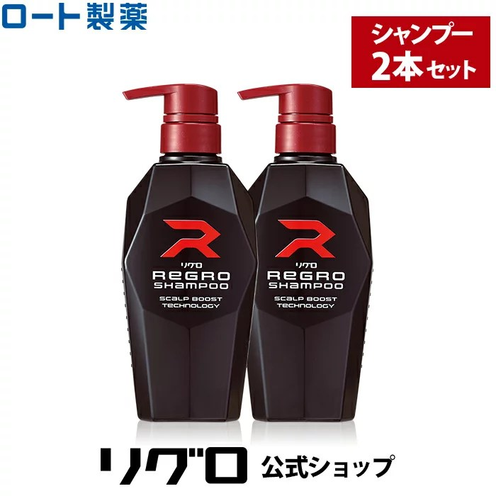 【医薬部外品】[新発売] ロート製薬公式 リグロシャンプー 320mL 2本セット | リグロ シャ
