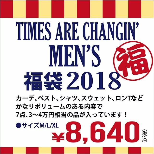 ★予約販売開始!★ MENS 福袋 2018 サイズ(M/L/XL) メンズ