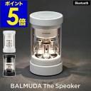 【特典付き】バルミューダ ザ・スピーカー ワイヤレススピーカー bluetooth 5.0 LED スマートフォン ポータブルスピーカー 光る ブルートゥース 寝室 リビング 間接照明 スピーカー プレゼント 黒 ブラック おしゃれ M01A【送料無料】[ BALMUDA The Speaker ]