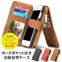 iPhone12 ケース 手帳型 iPhone 12 pro ケース カード iPhone12 mini 財布 iPhone12ProMAX 小……