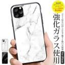 iPhone13 pro ケース 韓国 iPhone12 ケース 大理石 iPhone SE se2 かわいい iPhone12 pro iPho……