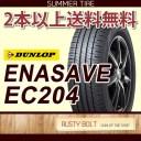 ダンロップ ENASAVE EC204 195/60R16 89H◆エナセーブ 普通車におすすめ 低燃費タイヤ
