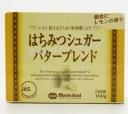 《冷蔵》 マリンフード はちみつシュガーバターブレンド 160g×12個(1ケース)