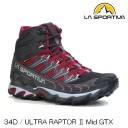 (S)LA SPORTIVA(スポルティバ)34D / ULTRA RAPTOR 2 Mid GTX W'S(ウルトララプター2ミッドGTXウィメンズ)【登山靴】【ハイキングシ..