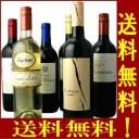 白ワイン アイテム口コミ第3位