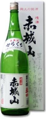 【楽天市場】赤城山 男の酒辛口 1800ml:地酒の加登屋