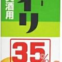 [焼酎甲類]12本まで同梱可★35度 ホワイトリカー メイリ 1.8Lパック 1本 (1800ml)(めいり)明利酒類