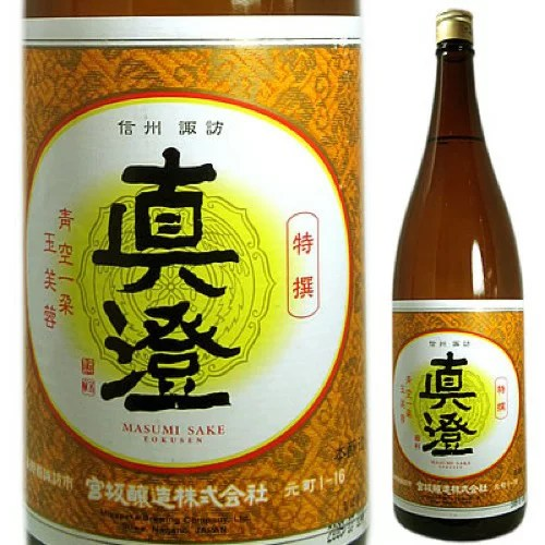 宮坂醸造 真澄(ますみ)本醸造 特撰 1.8L(1800ml)