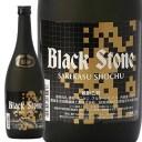 ブラックストーン 41% 720ml 秋田県醗酵 酒粕焼酎