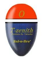 ソルブレ(Sal-u-Bre)円錐ウキT-zenith(T-ゼニス)浮力(-00)