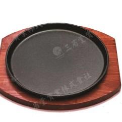 Kitchen Cabinets.com Rustoleum Cabinet Kit Reviews 【楽天市場】【鉄板】18cmステーキ皿 丸型(ih対応)鉄板 ステーキ皿 Sl2088 Φ180*h20(深さ ...