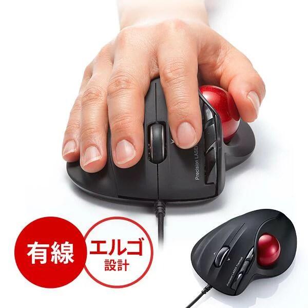 トラックボールマウス エルゴノミクスマウス レーザーマウス 有線 カウント数自動調整 6ボタン[40