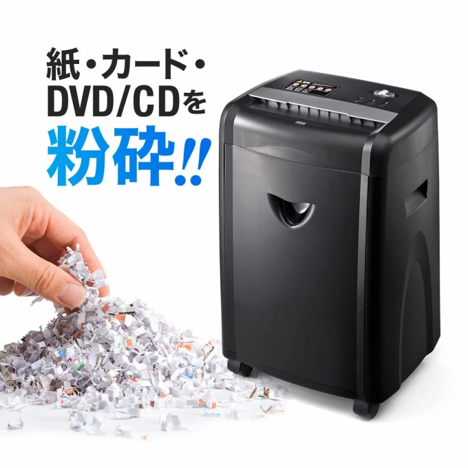 電動シュレッダー 業務用 家庭用 A4 12枚細断 ミニクロスカット CD・DVD・カード対応 キャ
