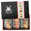 [5000円以上で送料無料] 京都土産 | 京都六菓 咲く咲くサブレ 詰め合わせ 6種12個入り【105987】