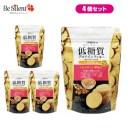 低糖質プロテインクッキー 150g 4個セット 送料無料 低糖質プロテイン プロテイン 低糖質 クッキー 植物プロテイン おからパウダー【_】