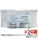 【送料無料】シーバイエス ピュアレット トイレクリーナーシート 20枚入×24袋セット
