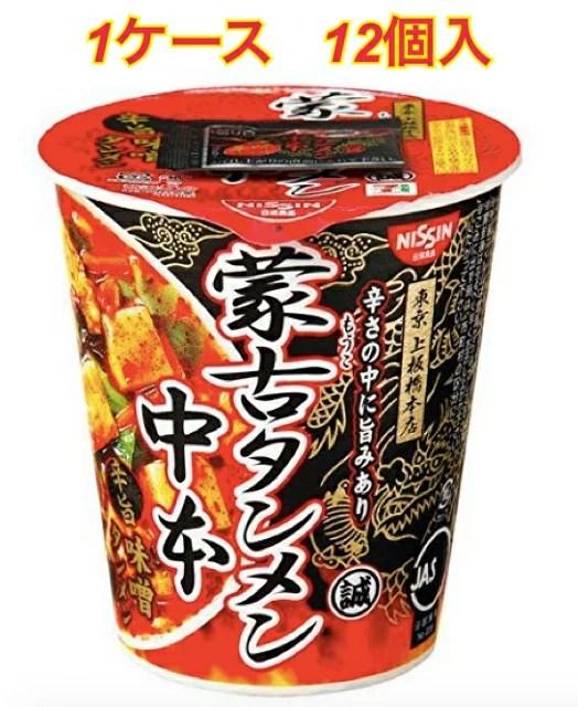 1ケース 12個セット蒙古タンメン中本 辛旨味噌タンメン 118g