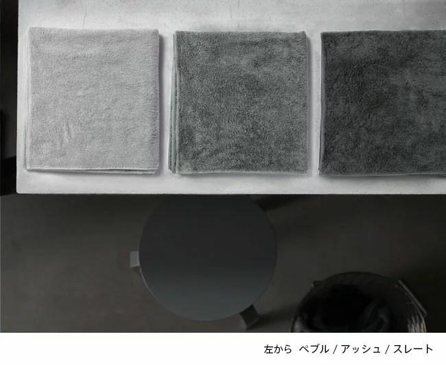 スコープ / house towel 坂本龍一 特別版 バスタオル [scope]