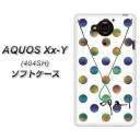 AQUOS Xx-Y 404SH TPU ソフトケース / やわらかカバー【OE819 10月オパール 素材ホワイト】 UV印刷 シリコンケースより堅く、軟性のあ..