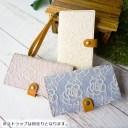 スマホケース 手帳型 全機種対応 【 ローズ 刺繍 】 くすみカラー 薔薇 ナチュラル 本革 携帯……